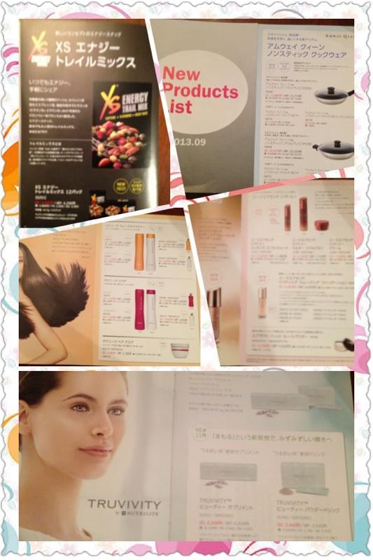 96e26bbd9eb Amika Diary  New Products List 2013.09