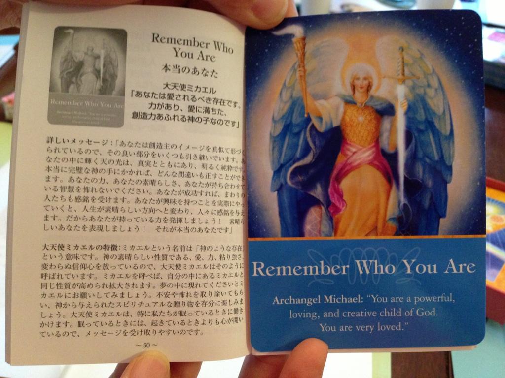 a162e6f9b0616 Amika Diary: カード